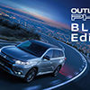 OUTLANDER PHEV BLACK Edition